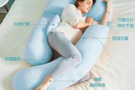 孕妇枕哪种形状最实用? 什么形状的孕妇枕头最好?